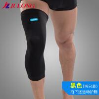 冬季透气运动加长护膝男保暖骑行护腿羽毛球篮球跑步健身薄款女士 两只装 S送运动护腕