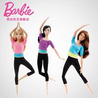 【当当自营】美泰正品Barbie芭比娃娃之百变造型娃娃 女孩玩具礼物 DHL81 混色*发货