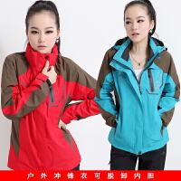 冲锋衣女冬秋冬款两件套可拆卸登山服中老年女士冲锋衣妈妈装西藏