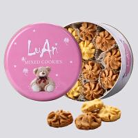 【一件五折 包邮】 小熊曲奇饼干礼盒装手工咖啡牛油小花曲奇休闲好吃零食品400g