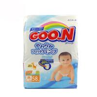 日本原装进口大王 GOO.N 维E系列婴儿纸尿裤 尿不湿 拉拉裤M58