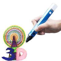 创意礼品生日礼物3d打印笔DIY涂鸦笔绘画笔学生奖励礼品 男女小孩儿童实用新奇