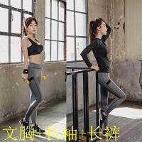 秋冬瑜伽服套装女三件套2017新款专业健身服跑步运动套装速干