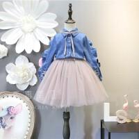 2018韩版女童装春季新款甜美刺绣花边薄牛仔长袖衬衫+短纱裙套装