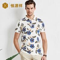 恒源祥男士短袖t恤 夏季新款珠地丝光棉韩版修身印花POLO衫体恤薄