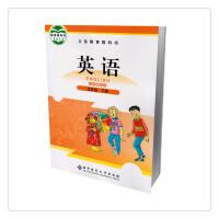 五年级下册英语三年级起点北师版北京师范大学出版社教材课本义务教育教科书5年级下学期小学生