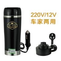 出国旅行电热水壶小容量不锈钢迷你电水杯 110v-220v通用电压 欧洲旅游烧水壶