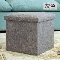 收纳凳子储物凳可坐沙发小凳子家用时尚创意收纳箱换鞋凳T