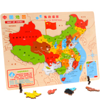 儿童拼图玩具3-6岁磁性中国地图拼图木质初中学生