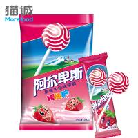 阿尔卑斯 棒棒糖20支装(草莓牛奶)200g/袋 糖果休闲零食