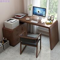台式电脑桌简约现代书房书台桌子办公台卧室转角书桌书柜组合 胡桃木色