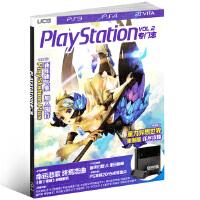 PlayStation专门志vol.2 游戏机实用技术出品 PS3、PS4、PSV专