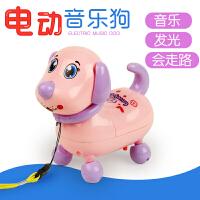 儿童音乐电动狗玩具 可爱小狗婴儿男女宝宝益智音乐0-1-3岁
