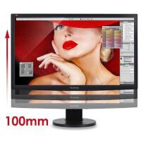 优派VG2433Smh 24英寸专业制图绘图设计摄影液晶IPS显示器 价格新低 专业级色彩 广视角硬屏 旋转升降 不闪