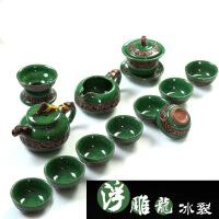 ????新手工冰裂浮雕龙功夫杯子优惠盖碗茶壶整套家用茶具礼品配件 默认款式
