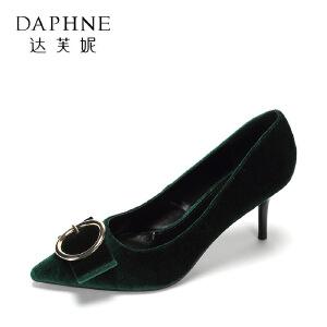 Daphne/达芙妮 舒适通勤女鞋 复古绒面扣饰细跟单鞋