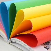 玛丽A4纸彩色打印草稿纸彩纸500张70g80g办公用纸学生粉红色黄绿色混色手工折纸白纸整箱批发一包a4纸复印纸