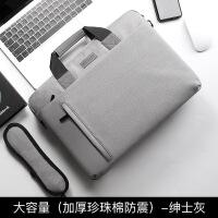 【品质优选】2019联想苹果戴尔华硕小米13/14/15.6寸/17.3单肩手提笔记本电脑包