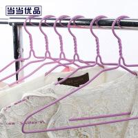当当优品 浸塑加粗防滑衣架 干湿两用防风晒晾衣架 10只装 紫色