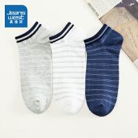 真维斯袜子男短袜2021春季新款男士韩版简洁大方条纹拼接低帮船袜