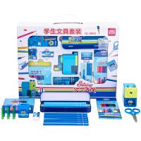 文具套装小学生学习用品幼儿园儿童创意文具礼盒