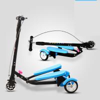 【支持*】儿童踩踏车滑板车3-5-6-15岁宝宝蛙式三轮剪刀男女脚踏摇摆车g8e