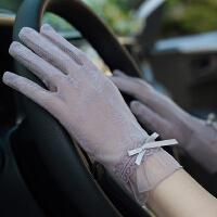 夏天防晒手套女夏薄款开车 防滑防紫外线 短款蕾丝冰丝触摸屏韩版 均码