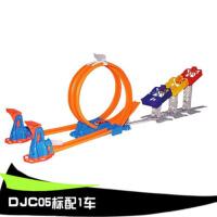 竞技赛道双人套装玩具男孩风火轮弹射轨道小跑车极限跳跃回弹
