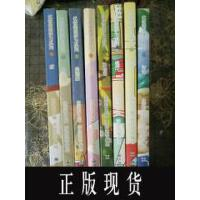 【二手旧书9成新】【正版现货】优彼情境学习系列 1-10 少8 、9