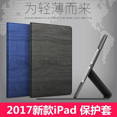 ipad air保护套 Air2休眠皮套ipad5 ipad6超薄保护壳苹果平板支架苹果平板 智能休眠 支架功能 防滑防摔