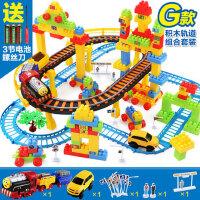 轨道车小火车儿童玩具益智电动3 4 5 6 7 8岁女男孩男童生日礼物