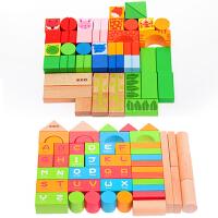 儿童积木玩具1-2-3-6周岁礼物木制拼装大块颗粒