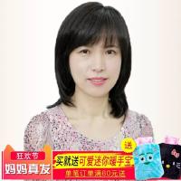 中年妇女假发短发女中老年假发妈妈中长直发斜刘海修脸化疗假发套