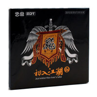 正版 飚 初入江湖 中文dj嗨歌曲汽车载音乐CD光盘流行音乐碟片
