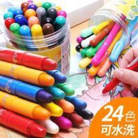 得力水溶性旋转蜡笔儿童彩色油画棒套装幼儿园安全无毒可水洗宝宝画笔幼儿涂鸦小学生炫彩棒涂色笔彩笔24色