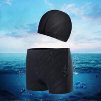 游泳裤男士平角短裤速干泳衣宽松温泉防尴尬透气泳装装备泳裤泳帽