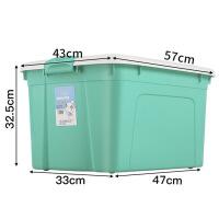 收纳箱大号塑料玩具棉被储物箱子加厚车载后备整理箱