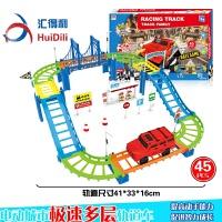 维莱 派艺百变托马斯轨道车极速轨道儿童电动益智玩具多层赛车