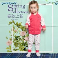 歌瑞家婴儿对襟套装2018春季新款中小童套装男女宝宝内衣套装乐友