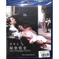 香奈儿秘密情史-蓝光影碟DVD( 货号:22661000400)