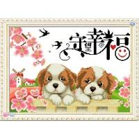 印花十字绣动物图案 守望幸福十字绣两只小狗狗新款儿童卧室房间