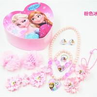 儿童礼盒套装冰雪奇缘公主裙发饰品发夹项链手链创意收纳盒小礼物 粉红色 冰雪套装