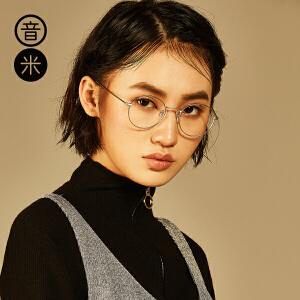 音米金属眼镜框男复古眼镜时尚潮个性圆框眼镜架近视眼睛框镜架女 AAGCJY505