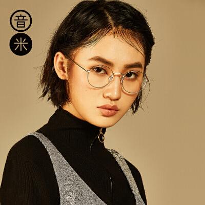 音米金属眼镜框男复古眼镜时尚潮个性圆框眼镜架近视眼睛框镜架女 AAGCJY505张鲁一《时尚芭莎》佩戴款,斯文禁欲系