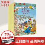 I CAN READ 经典双语阅读绘本套装共15册 小怪物中英双语英文语境语感培养 3-6岁幼儿童英语启蒙书籍 原版英