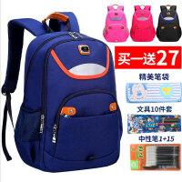 小学生书包1-3-6年级男童双肩儿童书包7-8-12周岁背包