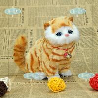 仿真猫咪会叫带声儿童毛绒玩具小猫咪动物模型假猫咪公仔摆件真皮