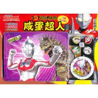 咸蛋超人3合1超级拼图-宇宙超人,谭树辉,海豚出版社9787511002976