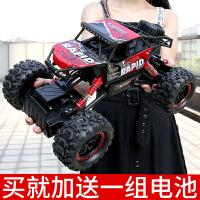 儿童玩具车男孩大电动遥控汽车充电赛车越野车攀爬耐摔四驱赛车