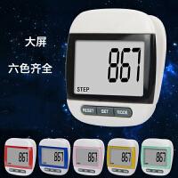 电子计步器手环手表运动卡路里消耗腕带计数器多功能走路